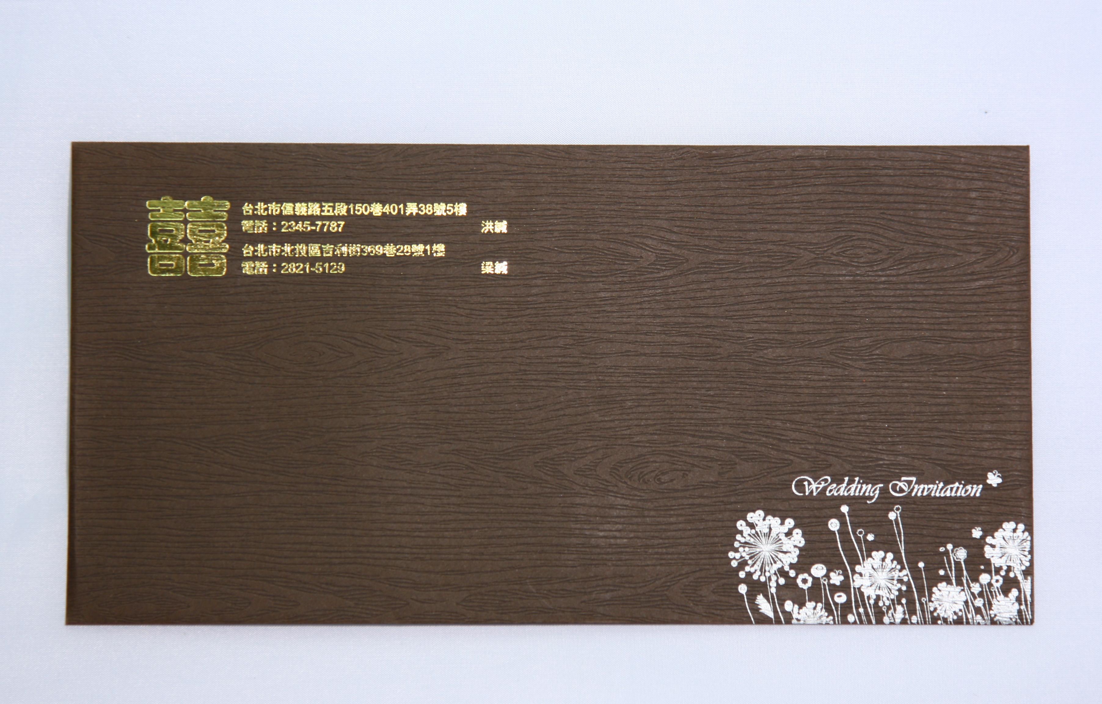深咖色木纹材质贴图_白色木纹贴图